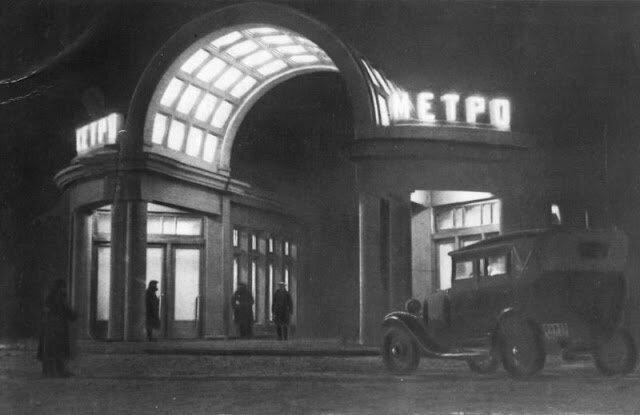 Как выглядел московский метрополитен в 1935 году
