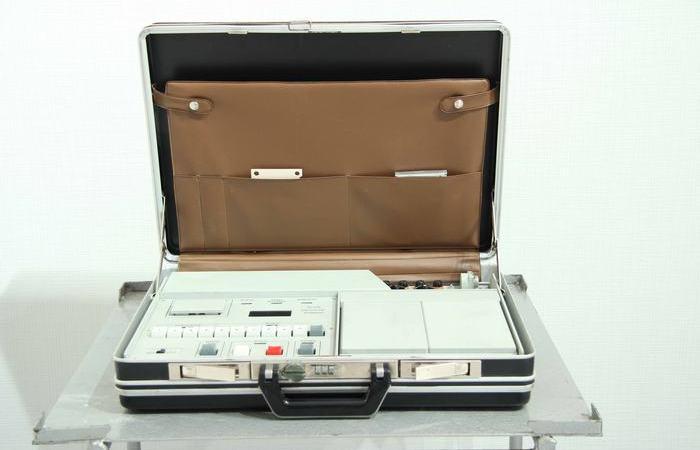 Как выглядит «ядерный чемоданчик» президента России