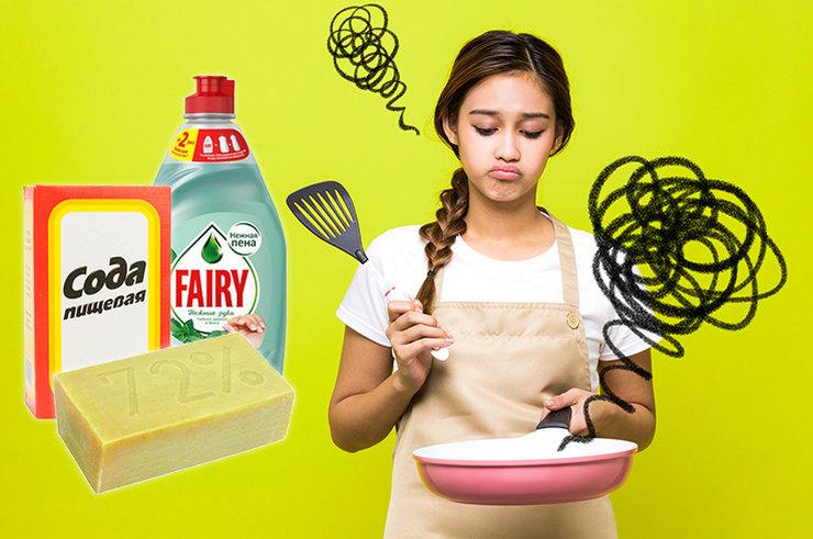 Простые способы очистить сковородки