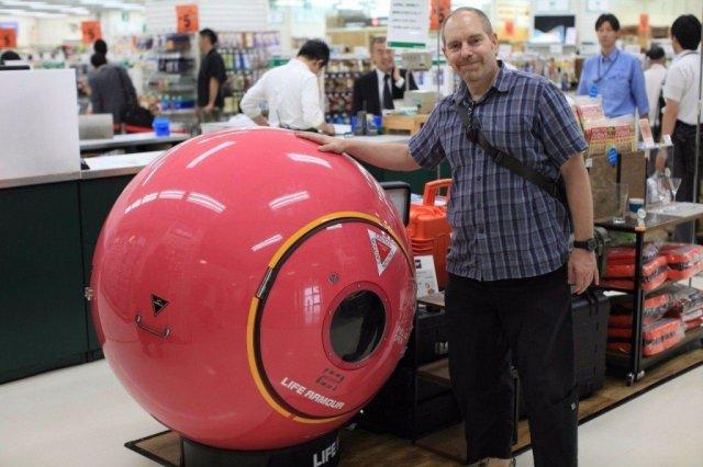 В японском супермаркете продают предмет, который спасёт от цунами