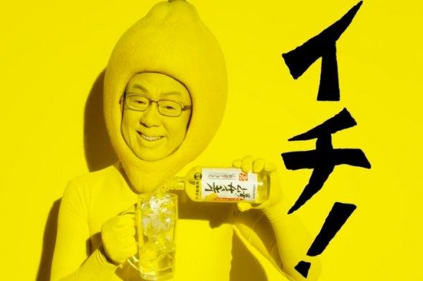 Япония — королевство самой сумасшедшей рекламы в мире