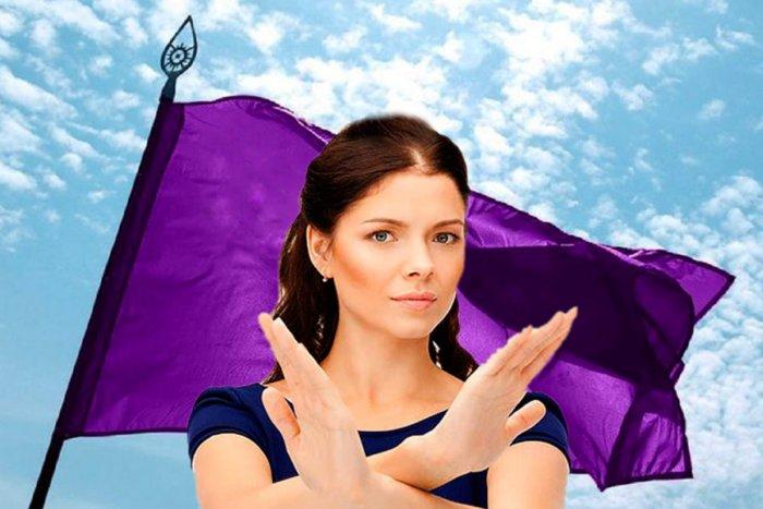 Почему на флагах стран не используется фиолетовый цвет?