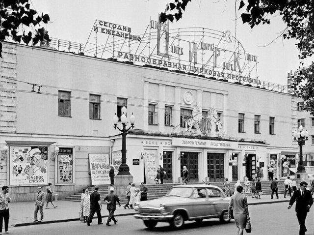 Интересные исторические снимки из СССР 60-х годов