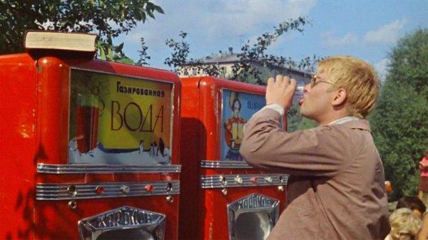 Ситуации из советских фильмов, которые не поймет современная молодежь