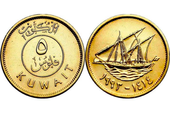 Кувейтский динар — одна из самых стабильных и дорогих валют мира