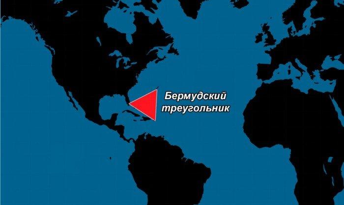 Насколько же опасен Бермудский треугольник?