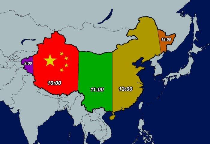 Почему в Китае единое время, хотя страна занимает сразу 5 временных зон?
