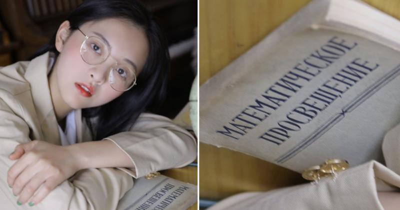 Азиатские девушки и советские книги на загадочных снимках